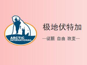 青岛心境国际贸易有限公司