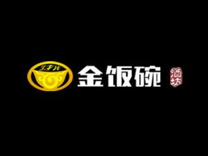 四川金饭碗酒业有限公司