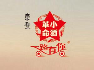 德阳酩留仙贸易有限公司
