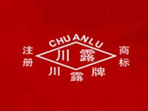 重庆市川东酒厂有限公司