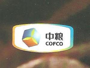 杭州君樽酒�有限公司