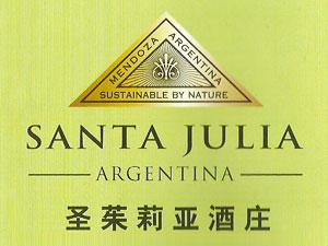 圣茱莉亚酒庄