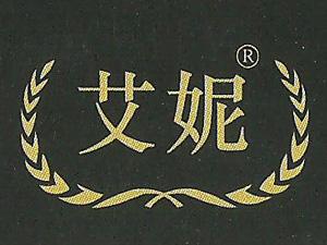 烟台紫皓酒业有限公司