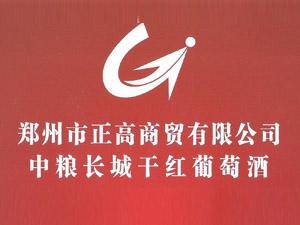 上海尧和国际贸易有限公司