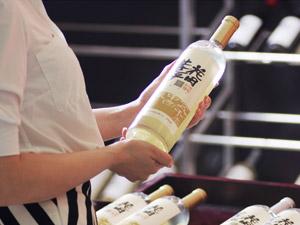 陕西花田酒业有限公司