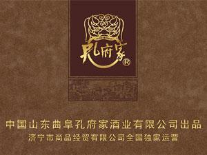 济宁市尚品经贸有限公司