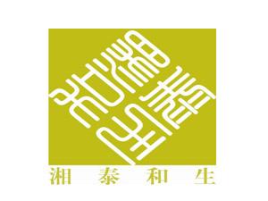 湖南湘泰和生酒业有限公司