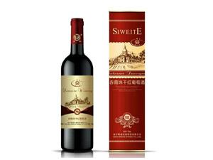 山东斯威特葡萄酒有限公司