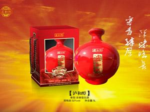 四川省泸和醇酒业股份有限公司