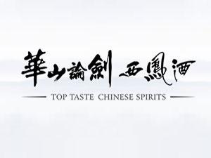 陕西恒丰酒业有限公司
