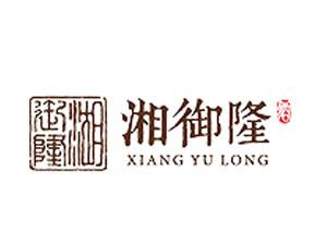 湖南湘御隆酒业有限公司