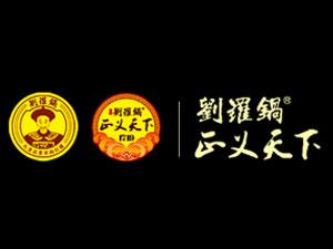 山东刘罗锅酒业有限公司