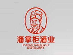 北京潘掌柜酒业有限公司