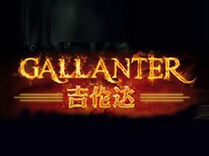 上海吉伦达酒业(国际)有限公司
