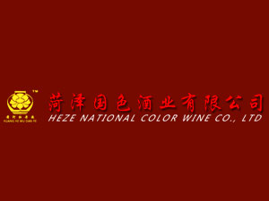 菏泽国色酒业有限公司