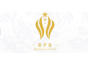 上海新沪商酒业公司