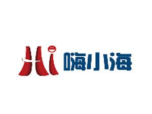 湖南嗨小海酒业有限公司
