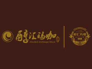 醇汇玛咖酒业