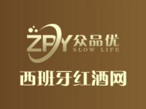 深圳市众品优贸易有限公司