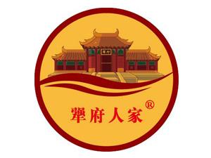 贵州省仁怀市茅台镇犟府酒业有限公司