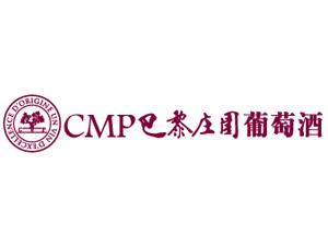 CMP巴黎庄园葡萄酒