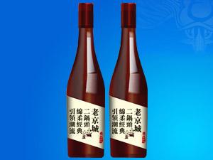 北京老字号二锅头股份有限公司