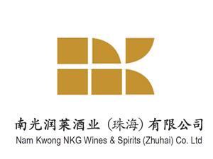 南光润莱酒业(珠海)有限公司