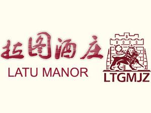 拉图酒庄(高密)葡萄酿酒有限公司