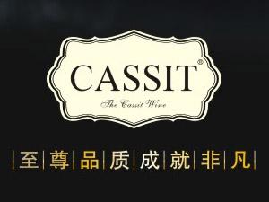 青岛卡斯特酒庄有限公司