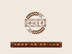 江苏汤藏窖香酒厂股份有限公司