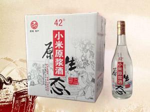 山东金武贝酒业有限公司
