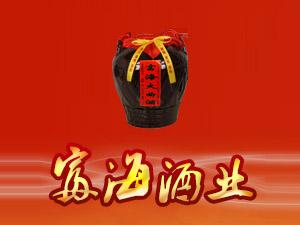 黑龙江富海酒业有限公司