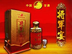 甘肃省紫荆酒业有限责任公司