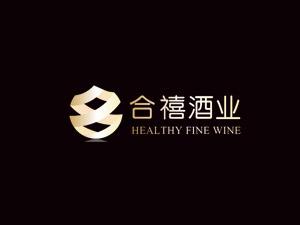 合禧国际酒业