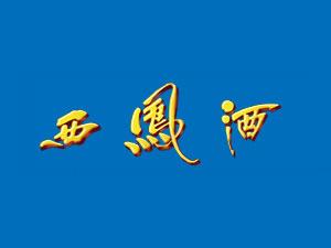 深圳市三秦商贸有限公司