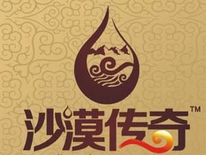 内蒙古沙漠传奇酒业有限公司