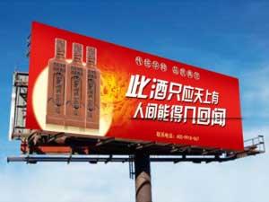 四川华粹酒业有限公司