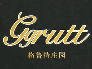 斯玛歌酒业发展(上海)有限公司