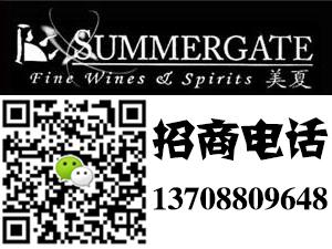 云南美夏酒业有限公司