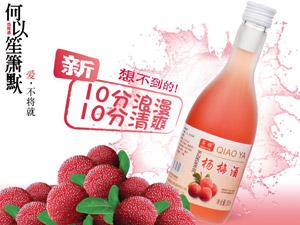 嘉善秾庄果酒有限公司