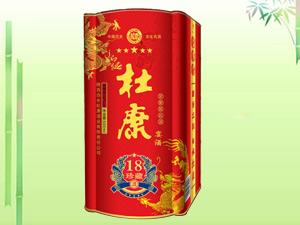 陕西白水杜康酒业山东分公司