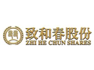 江苏致和春酒业股份有限公司