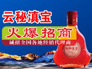 云南若康生物科技有限公司