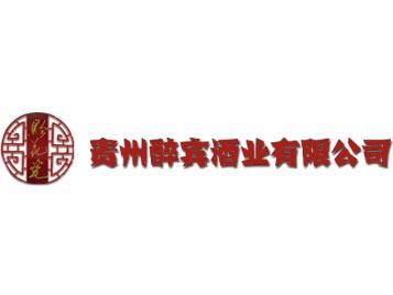 贵州茅台醉宾酒业有限公司