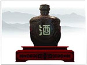 贵州扬琼酒业有限公司