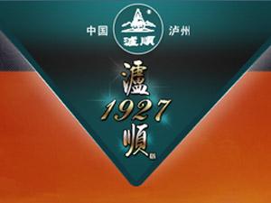 泸州・泸顺老窖酒业有限公司