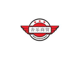四川雨鑫桂花酒业有限公司