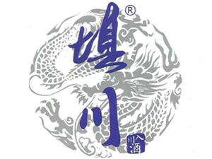 重庆填川酒业有限责任公司