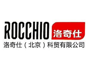 洛奇仕(北京)科贸有限公司