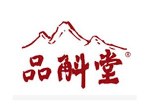 云南品斛堂生物科技有限公司
